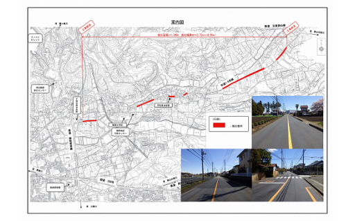 【平成30年度実績】道路維持管理事業