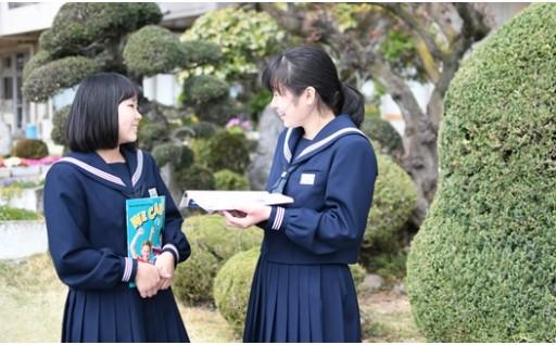 英語検定受験料を無料に!