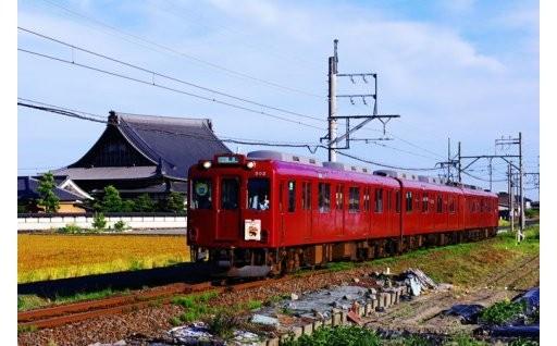 これから先も岐阜県池田町に養老鉄道を走らせたい