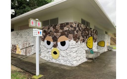 畦プリンスビーチのシャワー・トイレ施設を改修!