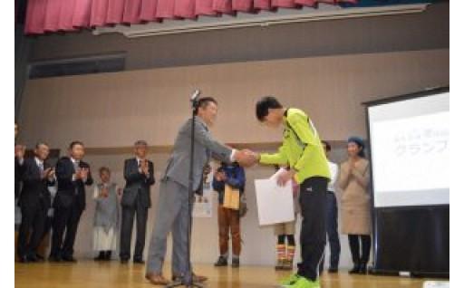 「みんなの夢アワード2019in南伊豆」を開催!