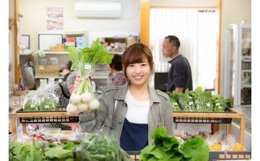【目標額速報】農産物直売所増設プロジェクト