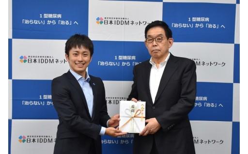 佐賀大学へ1320万円の研究助成