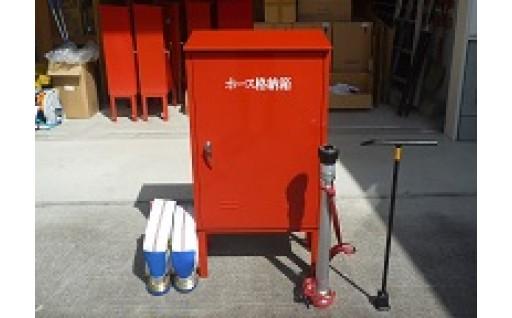 消火栓備品購入事業