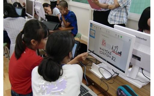 ICT教育を推進しています