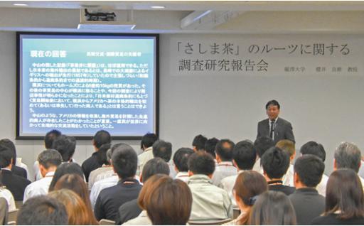 アメリカ初輸出の日本茶「さしま茶」研究事業