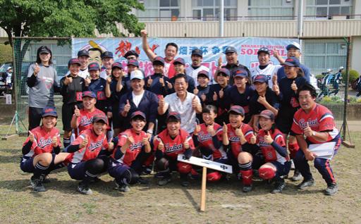 中畑清杯争奪中学校女子ソフトボール大会を開催