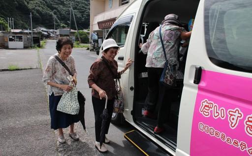 コミュニティバスの運行を開始しました。