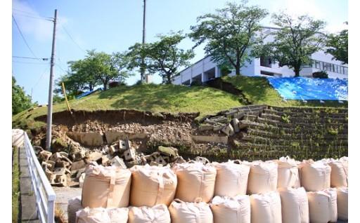 地震による災害復旧費用に活用