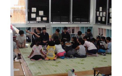 放課後の子どもたちに遊びと生活の場を提供します