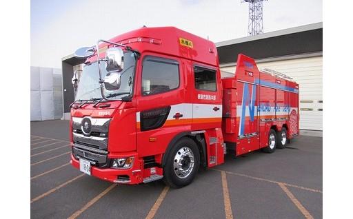 消防車両を整備しています