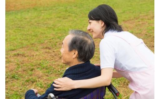 「人にやさしいまちづくり」在宅介護を支援