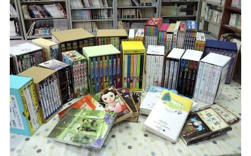 寄附金を活用して、小中学校に図書を購入しました!