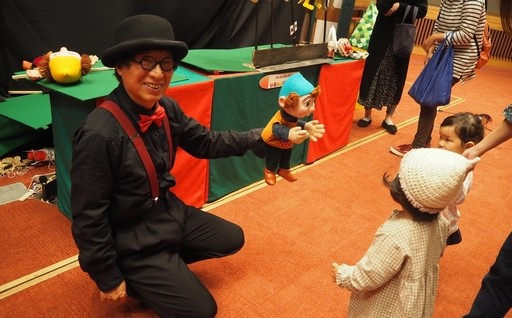 うきうき絵本フェスタを岩内地方文化センターで開催