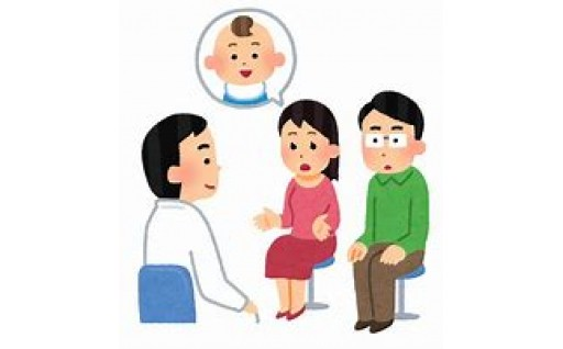不妊症や不育症の治療費助成に活用しました