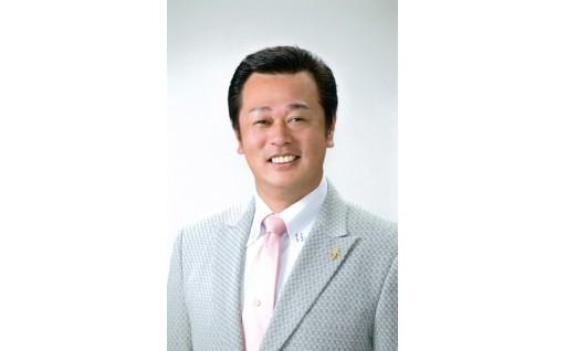 那須町を応援していただき、ありがとうございます。