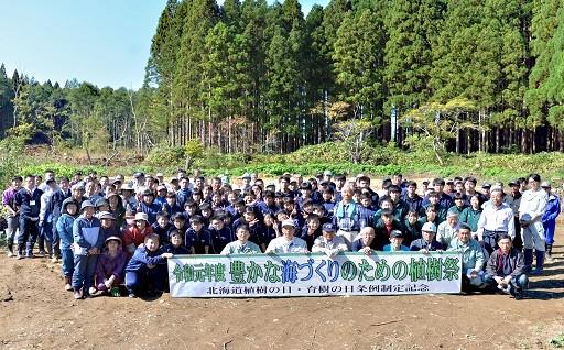 豊かな海づくりのための植樹祭が開催されました!