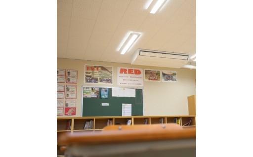 市内の小・中学校に空調を設置しました!