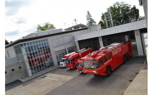 消防庁舎整備事業