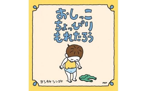 第29回絵本の里大賞授賞式開催決定!