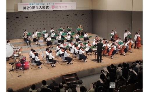 少年少女オーケストラ事業