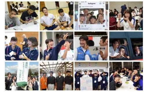 世界に誇る日本の和牛生産の未来を担う高校生を応援