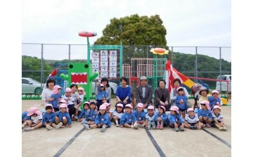 相生市を「子育て支援、日本一」に