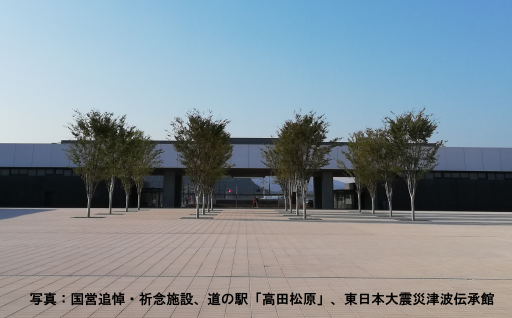 東日本大震災津波伝承館、入館者7万人を超える
