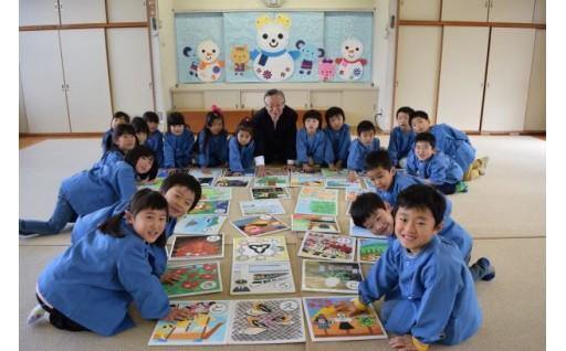 相生市を「子育て支援、日本一」に!!