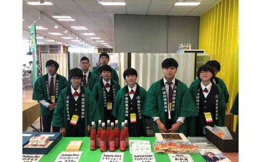 ★「遠農物語」~高校存続・活性化へのストーリー~