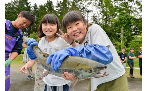 子ども農山漁村交流から始めるまち・ひとづくり