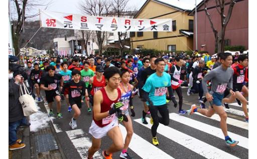 村上市の生涯スポーツ社会実現のため活用