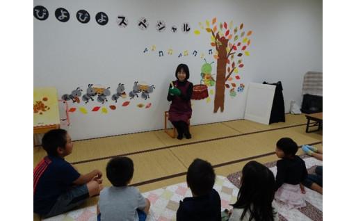 「本」「情報」で地域の教育・文化発展に尽すNPO