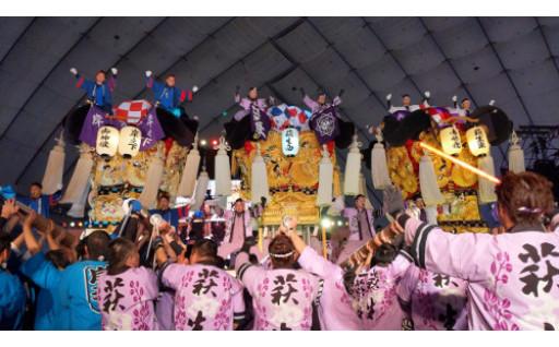 ふるさと祭り東京2020に新居浜太鼓台が出場🎵