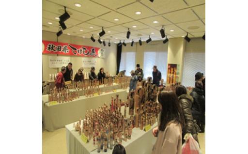 伝統的工芸品の展示販売イベント開催を支援しました