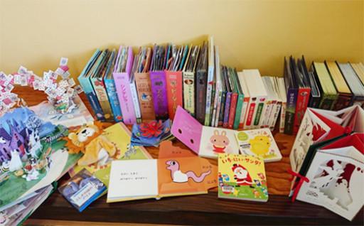 児童書充実事業