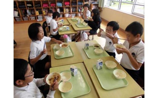 給食費の負担軽減