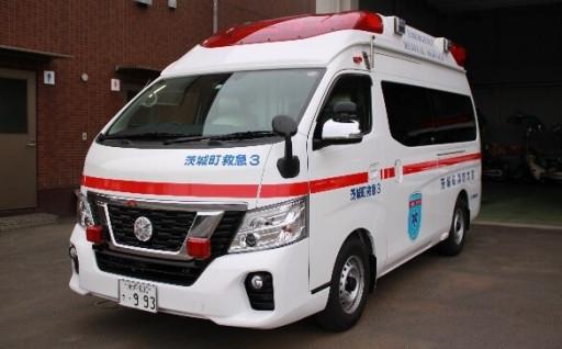 高規格救急自動車整備事業
