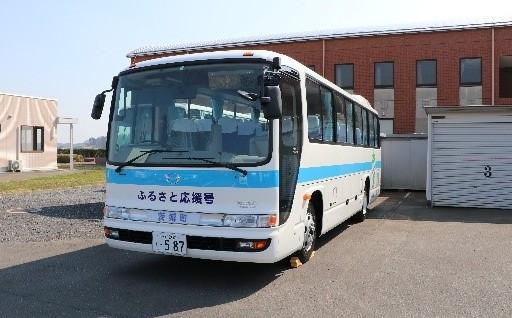 福祉バス整備事業