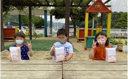 【新型コロナ対策】布マスクを配布しました