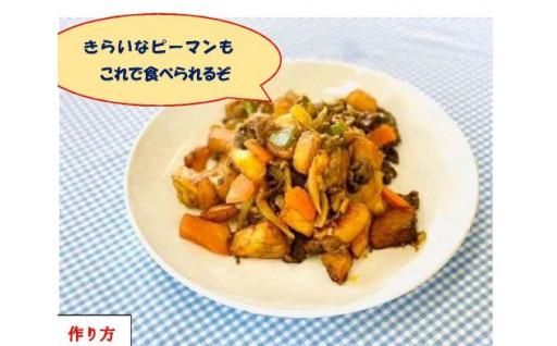 おうちでかんたん!学校給食レシピを紹介しています