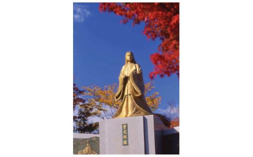 紫式部公園無料休憩所「藤波亭」を改修します