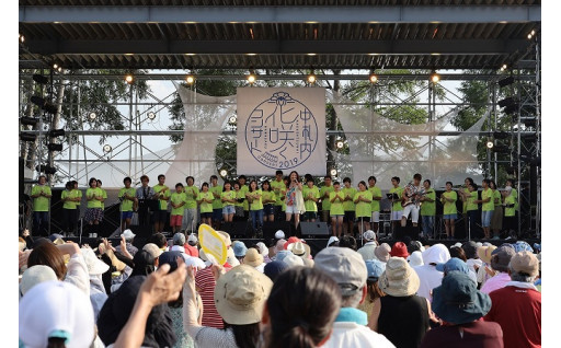 中札内花咲くコンサートを開催しました!