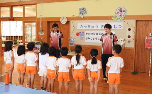 卓球教室開催事業