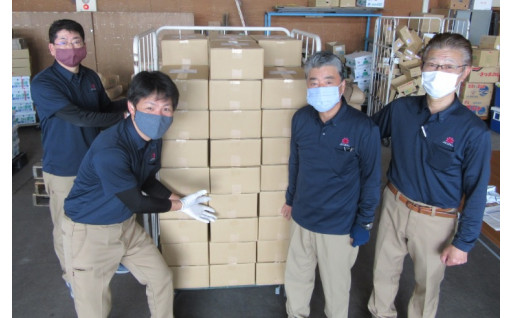 230人の学生に応援物資を届けることができました
