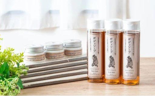 温泉旅館がクマ脂の化粧品開発に挑戦! 旅館 一城