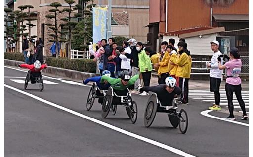 ハーフマラソン大会開催事業
