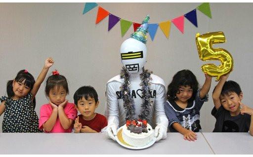 シラオ仮面誕生5周年!イラスト募集中です!