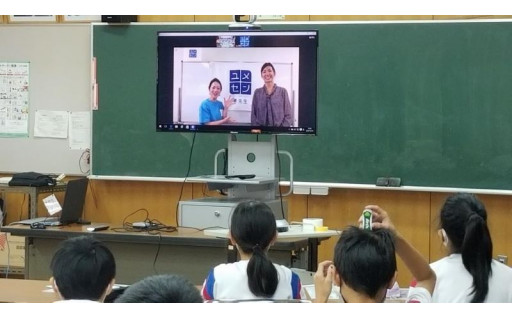 「夢の教室」を実施しています