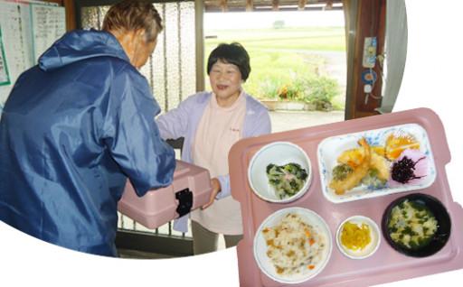 高齢者へ温かくバランスのよい食事を提供しました!
